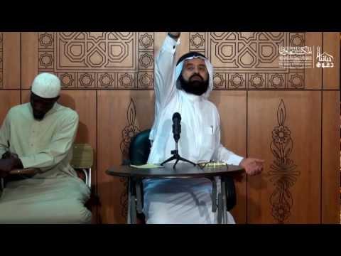 Migration of the Prophet PBUH 5