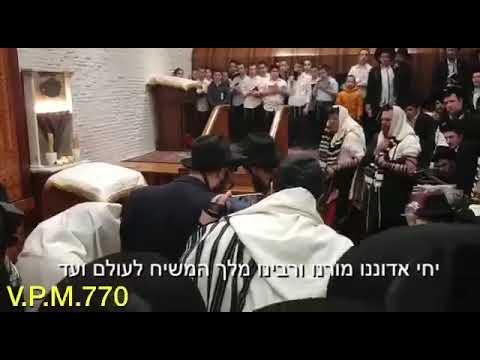 """הרבי שליט""""א מלך המשיח עולה לתורה כ""""ב שבט"""