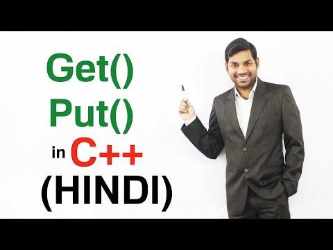 Get() and Put() In C++ (HINDI) (видео)