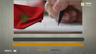 أبرز مستجدات انتخابات 2021 بالمغرب