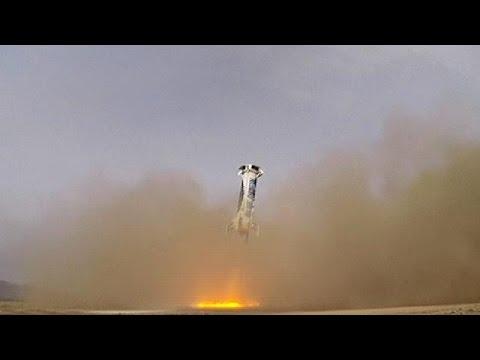 Ιστορική προσγείωση πυραύλου με υπογραφή του Τζέφ Μπέζος