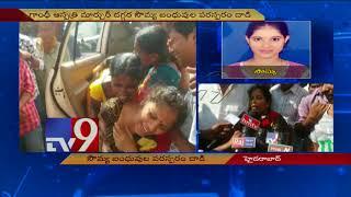 Soumya murder case || Shocking facts emerge - TV9 Today