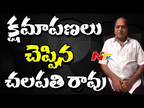 Actor Chalapathi Rao Apologies over his Controversial Comments on Women