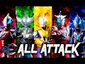 Ultraman Geed All Attack