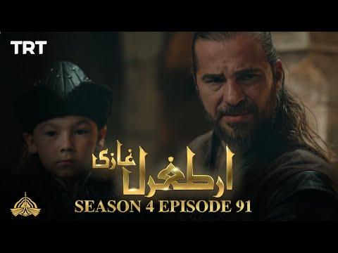 Ertugrul Ghazi Urdu | Episode 91| Season 4