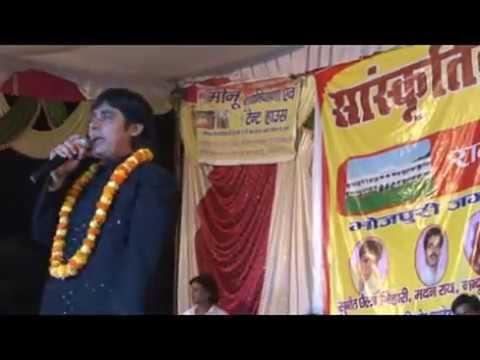 Video Sunil chhaila Bihari live so download in MP3, 3GP, MP4, WEBM, AVI, FLV January 2017