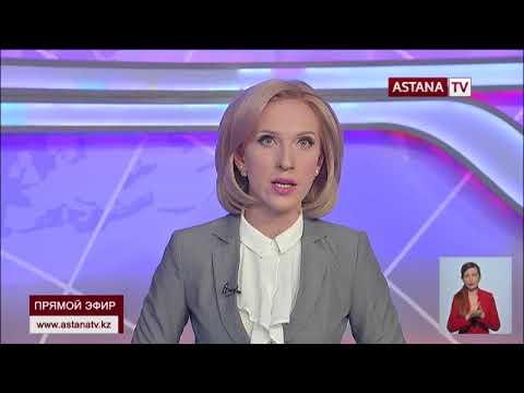 Итоговые новости 20:30 (17.05.2018 г.) - DomaVideo.Ru