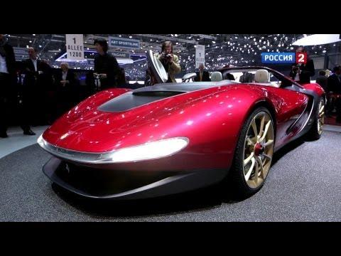 Женева-2013 - Концепты и прототипы // АвтоВести 93
