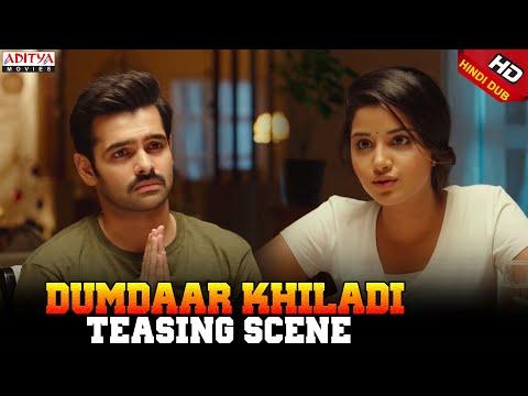 Anupama Teasing Ram | Dumdaar Khiladi Hindi Dubbed Movie