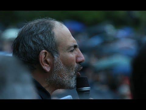 Livе. ՆԻԿՈԼ ՓԱՇԻՆՅԱՆԻ ԵՎ ԱՋԱԿԻՑՆԵՐԻ ԲՈՂՈՔԻ ԳՈՐԾՈՂՈՒԹՅՈՒՆՆԵՐԸ ՈՒՐԲԱԹ 20.04.2018. 12:00-16:00 - DomaVideo.Ru
