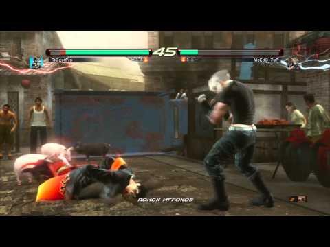 Tekken 6 Игра в онлайне (видео)