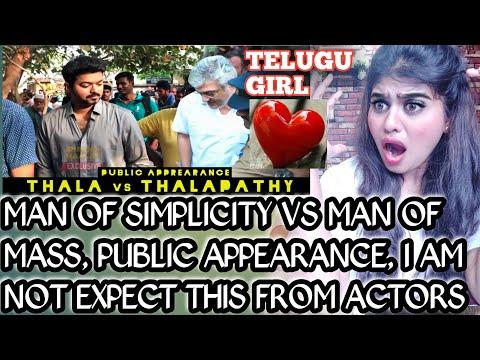 VIJAY THALAPATHY | THALA AJITH | MAN OF SIMPLICITY | MAN OF MASS REACTION VIDEO TELUGU GIRL SANGEETA