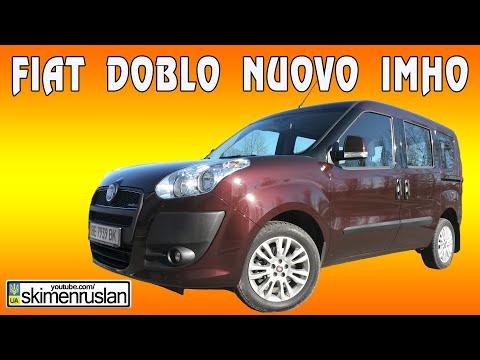 Fiat Doblo Nuovo 2013 IMHO