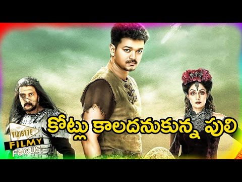Latest News and Information on Satellite Rights Of SunTV