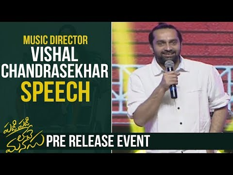Music Director Vishal Chandrasekhar Speech @ Padi Padi Leche Manasu Pre Release Event