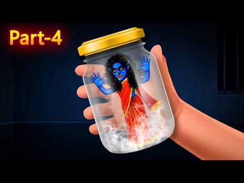 भूतिया दासी - Ghost Maid Hindi Story Part 4 | Hindi Kahaniya | Horror Kahaniya | Ghost Stories Hindi