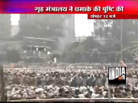 blasts - 6 bomb blasts rock Patna. For more content go to http://http://www.indiatvnews.com/video/ Follow us on facebook at https://www.facebook.com/indiatvnws Follow...