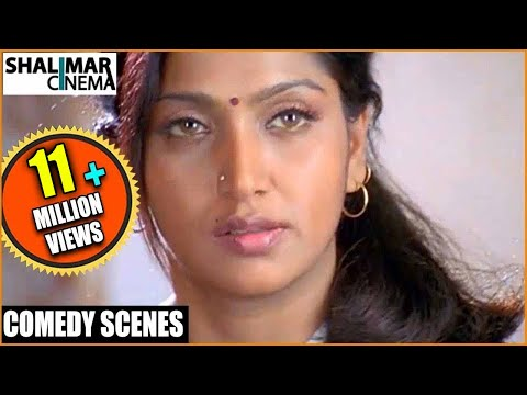 Actress Bhuvaneswari Scenes Back to Back Scenes || Latest Telugu Movie Scenes || Shalimarcinema