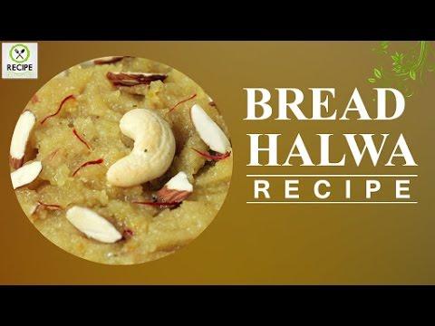 Bread Halwa | Aaha Emi Ruchi | Sweet Recipes in Telugu