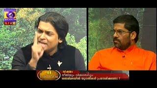 Video Rahul Easwar vs Swamy Sandeepananda Giri on Sabarimala MP3, 3GP, MP4, WEBM, AVI, FLV Juli 2018