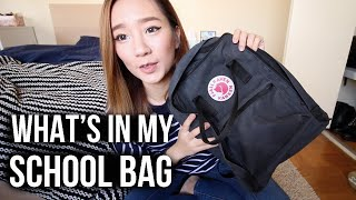 What's in My School Bag? 上學包包裝什麼 | TheKellyYang