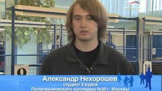 ПРОФЕССИЯ / Слесарь-ремонтник