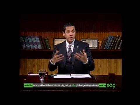 بالادب - عبد الرحمن يوسف - الحلقة كاملة 28-4-2016