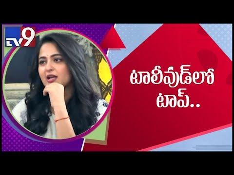 Top Heroines remuneration in Tollywood    Anushka, Samantha, Pooja Hegde