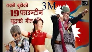 Takme Budo Nineteen Fauntin Song HD - Nepali Comedy Song , Wilson Bikram Rai
