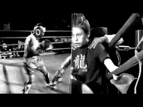 Título UDC Internacional de Kick Boxing Profesional