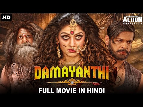 DAMAYANTHI (2020) New Released Hindi Dubbed Full Movie | South Indian Movies Dubbed In Hindi 2020