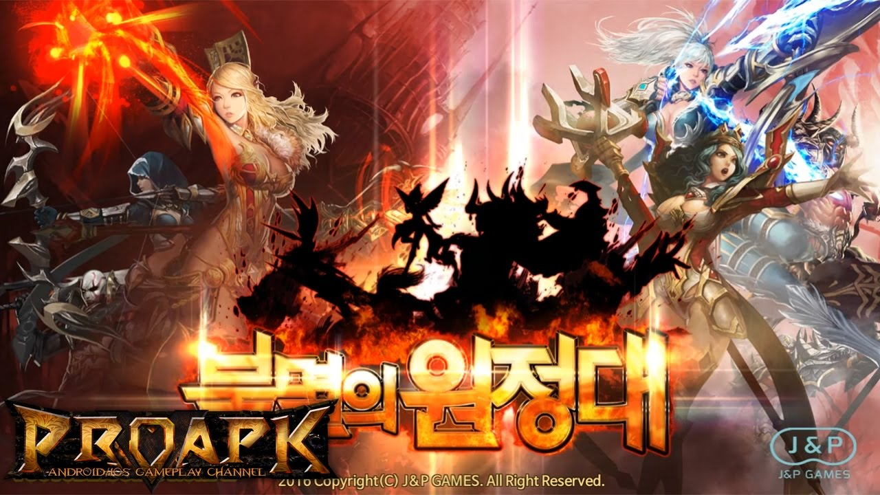 Immortal Expedition - 불멸의원정대