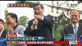 Video 白狼:你們不配當中國人,你們都是中國人凎出來的 MP3, 3GP, MP4, WEBM, AVI, FLV Oktober 2017