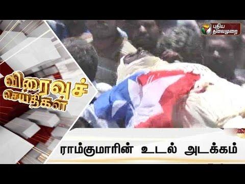 Speed-News-02-10-2016-Puthiyathalaimurai-TV