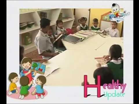 Health Me  สารคดีสั้น 3 นาที ตอนที่ 14 การส่งเสริมพัฒนาการเด็ก ศูนย์เด็กเล็กบ้านคลองลาน