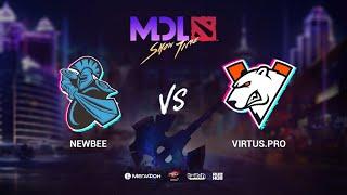 Newbee vs Virtus.pro, MDL Macau 2019, bo1, [Jam & Lightofheaven]