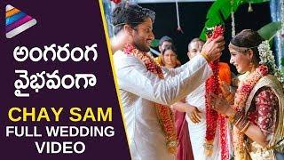 Video Naga Chaitanya & Samantha Wedding Full Video | EXCLUSIVE VIDEO | Samantha & Naga Chaitanya Marriage MP3, 3GP, MP4, WEBM, AVI, FLV April 2019