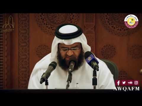 محاضرة ادعوني أستجب لكم للشيخ عبدالله النعمة