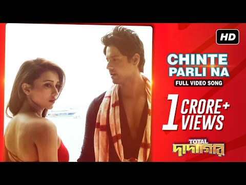 Download Chinte Parli Na ( চিনতে পারলি না ) | Total Dadagiri | Yash | Mimi | Jeet Gannguli | Pathikrit | SVF HD Mp4 3GP Video and MP3