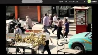 شاهد للأندرويد Shahid YouTube video