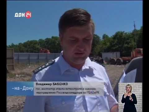 Об уничтожении санкционного сыра в Ростовской области