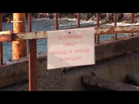 Крым отдыхает от туристов
