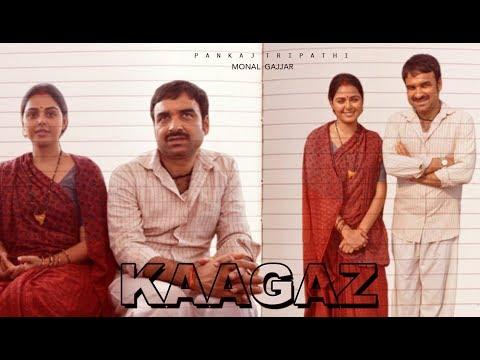 Kaagaz | Official Trailer | Pankaj Tripathi | Monal Gajjar | Amar Upadhyay | Interesting Facts