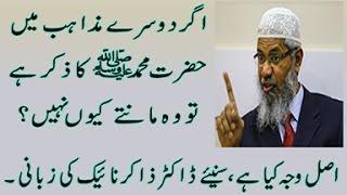 "Video Dr Zakir Naik Urdu Speech - ""with great Question and Answer "" Islamic Bayan in Hindi / Peace TV Urdu MP3, 3GP, MP4, WEBM, AVI, FLV Desember 2017"