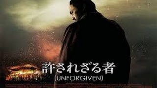Nonton Unforgiven (2013) with Shiori Kutsuna, Jun Kunimura, Ken Watanabe Movie Film Subtitle Indonesia Streaming Movie Download