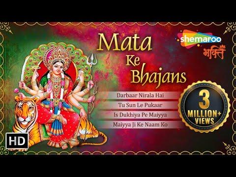 gulshan kumar durga maa bhakti songs mp3