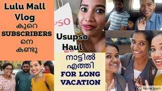 Video നാട്ടിൽ എത്തി For Long Vacation I n IMet Lot of Subscibers at Lulu Mall Cochi I Usupso Haul MP3, 3GP, MP4, WEBM, AVI, FLV Desember 2018