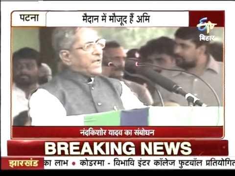 बिहार में गरीबों की बदहाली के लिए लालू यादव और नीतीश कुमार जिम्मेदार हैं: Nand Kishore Yadav