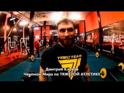 Приглашение на турнир по мас-рестлингу от супер-звезд спорта!!!