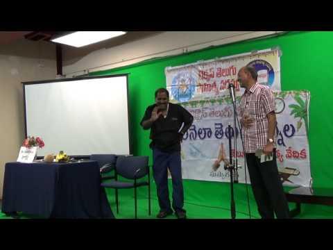 TANTEX - NNTV 116th - 38th TX Sahitya Vedika - Vaidyo Narayano - Part 2